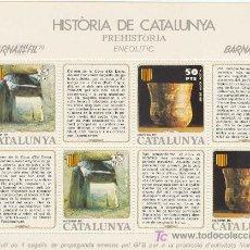 Sellos: HISTORIA DE CATALUNYA BARNAFIL 1979 PREHISTORIA ENEOLITIC 4 VIÑETAS DE 25 Y 50 PTAS SIN VALOR POSTAL. Lote 18644949
