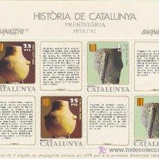 Sellos: HISTORIA DE CATALUNYA BARNAFIL 1979 PREHISTORIA NEOLITIC 4 VIÑETAS DE 25 PTAS SIN VALOR POSTAL. Lote 18644965