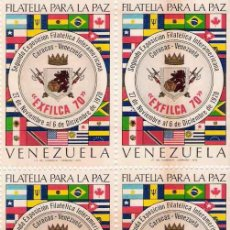 Sellos: VIÑETA SEGUNDA EXPOSICIÓN FILATÉLICA INTERAMERICANA DE VENEZUELA. Lote 26474945