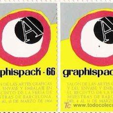 Sellos: GRAPHISPACK-66. SALÓN ARTES GRÁFICAS DE BARCELONA.. Lote 29389086