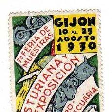 Sellos: VIÑETA - GIJÓN 1930 - 7ª FERIA DE MUESTRAS ASTURIANA Y 3ª EXPOSICIÓN AGROPECUARIA. Lote 24782957