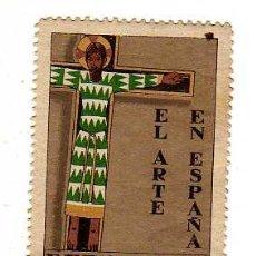 Sellos: VIÑETA - EXPOSICIÓN INTERNACIONAL DE BARCELONA 1929. Lote 24782950