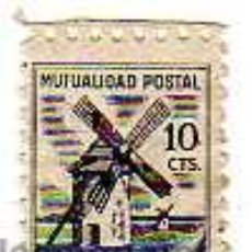 Sellos: MUTUALIDAD POSTAL - SELLO DE ADQUISICION VOLUNTARIA - 10 CENTIMOS - 1947. Lote 24831199