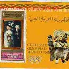 Sellos: HOJITA DE YEMEN ARAB REPUBLIC DE LA OLIMPÍADA DE MEXICO 1968. Lote 1439224