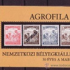Sellos: HUNGRIA - AÑO 1982 - EXPOSICION FILATELICA INTERNACIONAL AGROFILA 82. Lote 10738890