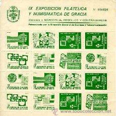 Sellos: IX EXPOSICIÓN FILATÉLICA Y NUMISMÁTICA DE GRACIA PATROCINADA POR LA DIRECCIÓN GENERAL DE .... Lote 10846175