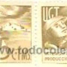 Sellos: 2 VIÑETAS GUERRA CIVIL U,G,T, INTENSIFIQUEM LA PRODUCCIO DEL CAMP 5 CTS. . Lote 11181166