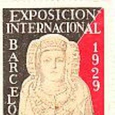 Sellos: VIÑETA DE LA EXPOSICION INTERNACIONAL DE BARCELONA 1929 EL ARTE EN ESPAÑA. Lote 12718410
