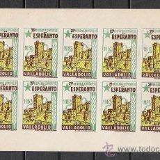 Sellos: C-21 VALLADOLID 23º CONGRESO ESPAÑOL DE ESPERANTO 1962 HOJITA BLOQUE SIN DENTAR. Lote 262001310
