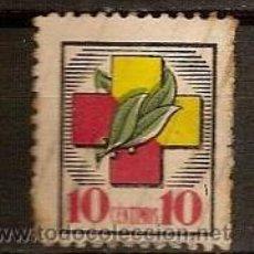 Sellos: VIÑETA GUERRA CIVIL ESPAÑOLA 10 CENTIMOS. Lote 15343114
