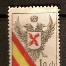 Sellos: VIÑETA GUERRA CIVIL ESPAÑOLA CARLISTA 10 CTS. Lote 15343133