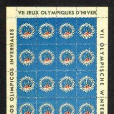 Sellos: HOJA COMPLETA CON 15 VIÑETAS DE LOS VII JUEGOS OLIMPICOS DE INVIERNO DE CORTINA D' AMPEZZO (ITALIA). Lote 15925045