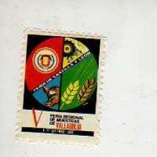 Sellos: VIÑETA DE VALLADOLID - FERIA REGIONAL DEL AÑO 1969. Lote 132940486