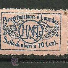 Timbres: 0247 PEREGRINACIONES A LOURDES SELLO DE AHORRO DE 10C. HNSL. Lote 18082355
