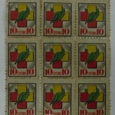Sellos: 9 VIÑETAS, CON VALOR DE 10 CÉNTIMOS.. Lote 18820143