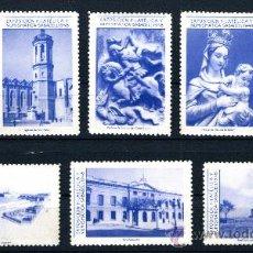 Sellos: VIÑETA VIÑETAS EXPOSICIÓN FILATÉLICA Y NUMISMÁTICA SABADELL 1948. Lote 20214573