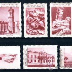 Sellos: VIÑETA VIÑETAS EXPOSICIÓN FILATÉLICA Y NUMISMÁTICA SABADELL 1948. Lote 20215159