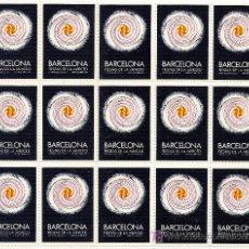 Sellos: 15 VIÑETAS FIESTAS DE LA MERCE 1970. Lote 26114553