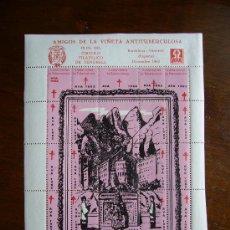 Sellos: AMIGOS DE LA VIÑETA ANTITUBERCULOSA - VENDRELL 1962 - MONTSERRAT. Lote 20541639