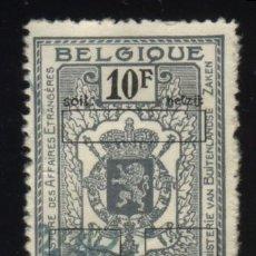 Sellos: S-2877- BELGICA. BELGIQUE. SELLO FISCAL. MINISTERE DES AFFAIRES ETRANGÈRES. Lote 23910310