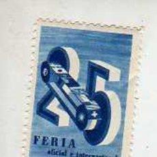 Briefmarken - VIÑETA de la feria de barcelona 1957 - 24115150
