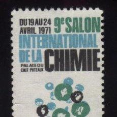 Sellos: S-3045- FRANCIA. FRANCE. VIÑETA. 9 SALON INTERNATIONAL DE LA CHIMIE. 1971. Lote 25630706