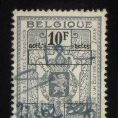 Sellos: S-3095- BELGICA. BELGIE. SELLO FISCAL. MINISTERE DES AFFAIRES ETRANGÈRES.. Lote 25984344