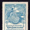 Sellos: MAGNIFICA VIÑETA - CARRERAS DE AUTOMOVILES - COPA BARCELONA - BARCELONA 4 DE JUNIO 1911. Lote 26093023