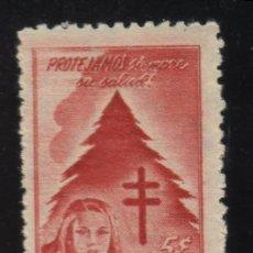 Stamps - S-3688- MEXICO. VIÑETA. COMITE NACIONAL LUCHA CONTRA TUBERCULOSIS. PRO TUBERCULOSOS. CRUZ LORENA. - 28929475