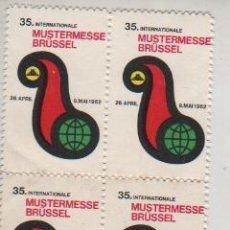 Sellos: BLOQUE DE 4 VIÑETAS FOIRE BRUSELAS 1962. Lote 28960927
