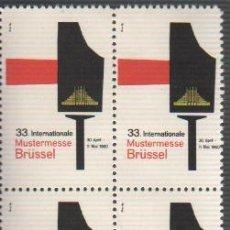 Sellos: BLOQUE DE 4 VIÑETAS FOIRE BRUSELAS 1960. Lote 28960989