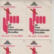 Sellos: BLOQUE 4 VIÑETAS DEBELGICA BRUSELAS BRUXELLES FOIRE INTERNACIONAL 1965. Lote 29011932