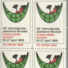 Sellos: BLOQUE DE 4 VIÑETAS BELGICA BRUSELAS BRUSSEL 1969. Lote 29201531