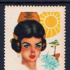 Sellos: VALENCIA NUEVA** SOL I ALEGRIA DE ESPAÑA. Lote 139307260