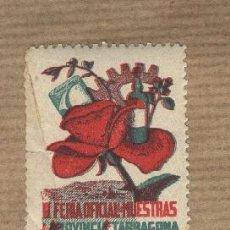 Sellos: VIÑETA II FERIA DE MUESTRAS REUS 1948.. Lote 30648539