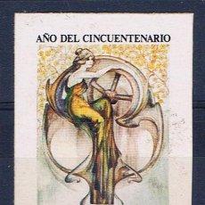Sellos: CINCUENTENARIO FERIA DE BARCELONA 1920-1970 ADHESIVOS NUEVOS** . Lote 57206702