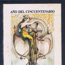 Sellos: CINCUENTENARIO FERIA DE BARCELONA 1920-1970 ADHESIVOS NUEVOS** . Lote 32127312