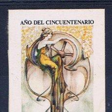 Sellos: CINCUENTENARIO FERIA DE BARCELONA 1920-1970 ADHESIVOS NUEVOS** . Lote 32127322