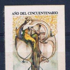 Sellos: CINCUENTENARIO FERIA DE BARCELONA 1920-1970 ADHESIVOS NUEVOS** . Lote 32127329