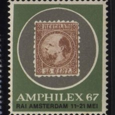 Sellos: S-5428- HOLANDA. NEDERLAND. VIÑETA. AMPHILEX 67. RAY AMSTERDAM 11-21 MEI.. Lote 32414767