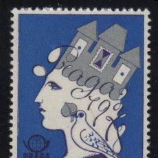 Timbres: S-5554- CHECOSLOVAQUIA. VIÑETA. PRAGA 1978. WORLD POSTAGE STAMPS EXHIBITION.. Lote 32727507