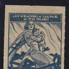 Sellos: VIÑETA . CONSEJO NACIONAL TUBERCULOSIS / HOSPITAL INFANTIL 1939 AYUDANOS A SALVAR TU HIJO REP. CUBA . Lote 130172782