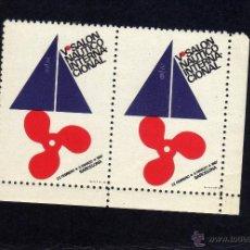 Sellos: VIÑETA - V SALON NAUTICO INTERNACIONAL - BARCELONA - 1967. Lote 39784213