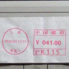 Sellos: MATASELLOS DE HONG KONG. Lote 40075760