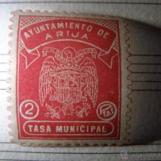 Sellos: SELLO LOCAL- 2 PESETAS - AYUNTAMIENTO ARIJA - TASA MUNICIPAL - BURGOS - FISCAL. - FISCAL RARO -. Lote 40720735