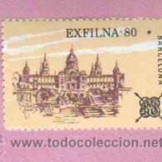 Sellos: VIÑETA DE EXFILNA - FILATELIA - BARCELONA 1980. Lote 45051080