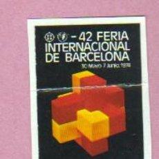 Stamps - viñeta de la 42 feria internacional de barcelona - junio 1974 - 45051145