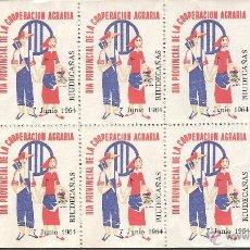 Sellos: VIÑETAS RIUDECAÑAS-RIUDECANYES (TARRAGONA) 1964 -DIA PROV.COOPERACION AGRARIA ---HOJA ENTERA---. Lote 46497238