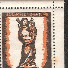 Sellos: 3 VIÑETAS REUS 1954 CINCUENTENARIO CORONACIÓN VIRGEN MISERICORDIA TIRA DE TRES VIÑETAS. Lote 46497876