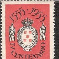 Sellos: VIÑETA REUS 1955 IV CENTENARIO DE LA CONGREGACIÓN DE LA PURÍSIMA SANGRE. Lote 47099366